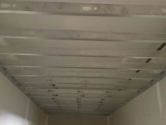 August-6-Drop-Ceiling-Oratory